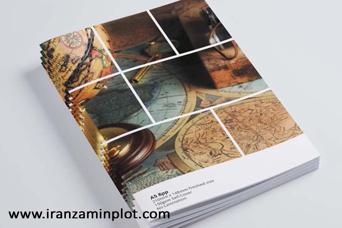 کاغذ و پوشش در چاپ کاتالوگ