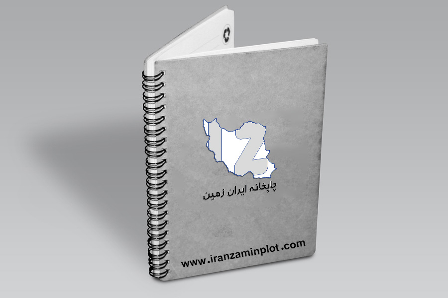 چاپ دفتر یادداشت تبلیغاتی